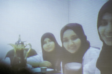 The video feed from Taibah University. Photograph: Caitlin Cunningham
